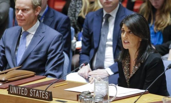 واشنطن تستخدم حق النقض ضد مشروع القرار بشأن القدس
