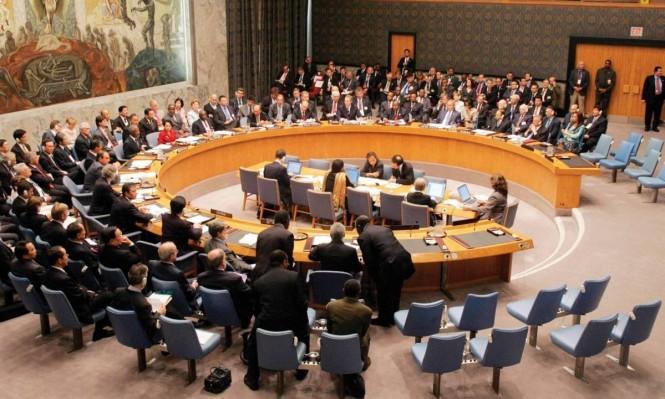 مجلس الأمن يناقش مشروع قرار ضد إعلان ترامب