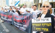 احتجاجات وانتقادات رافقت امتحان نقابة المحامين