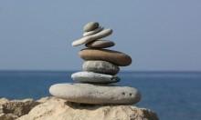 التأمل والتمارين الذهنية في رعاية الصحة النفسية