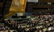 قرار أممي جديد يؤكد حق الفلسطينيين بتقرير مصيرهم