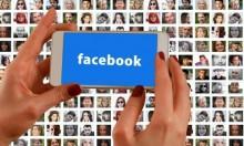 """""""فيسبوك"""" تبدأ استخدام تقنية التعرف على الوجه"""