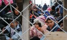 الأمم المتحدة: عدد المهاجرين حول العالم يصل إلى 258 مليوناً