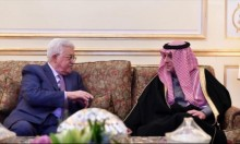 ماكرون يستقبل محمود عباس الجمعة