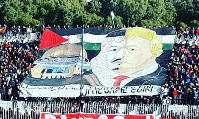 لافتة سلمان وترامب بالجزائر تشعل غضب السعوديين