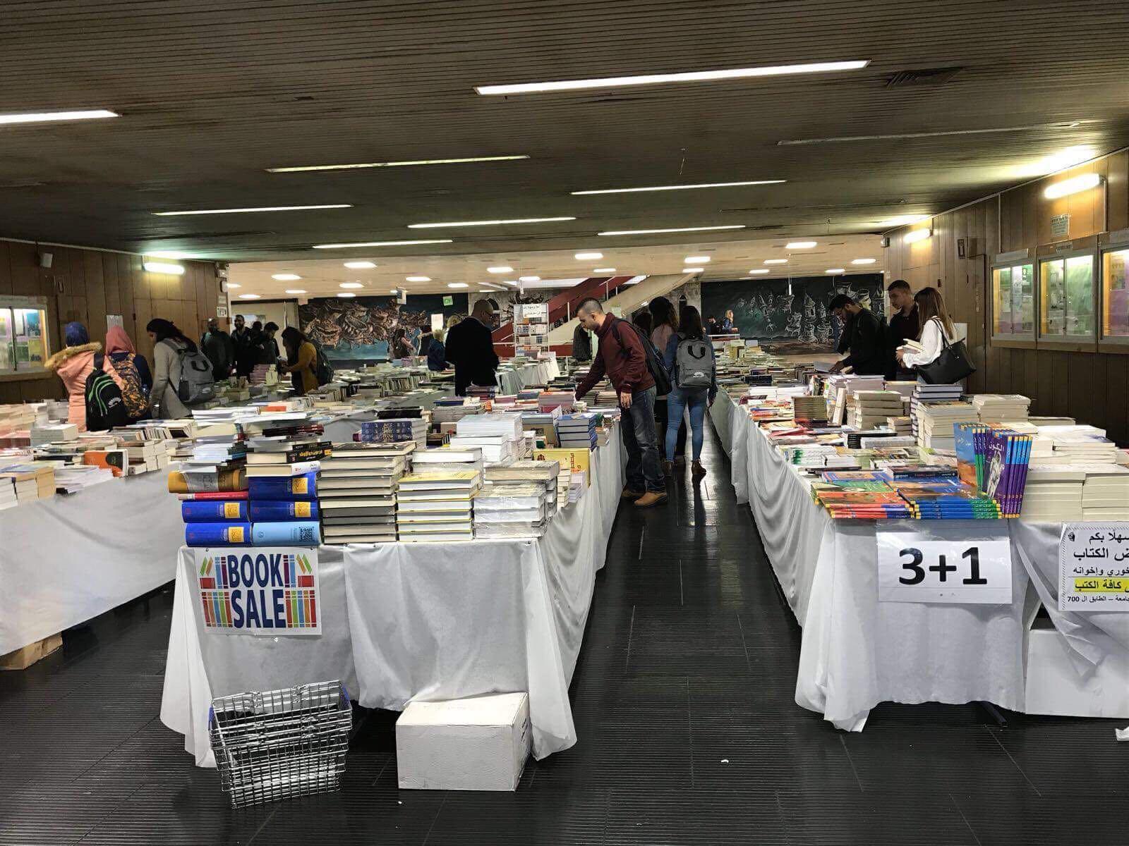 إقبال واسع على معرض الكتاب العربيّ في جامعة حيفا
