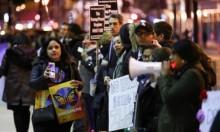 """المئات يتظاهرون في شيكاغو للمطالبة بتعديل برنامج """"داكا"""""""