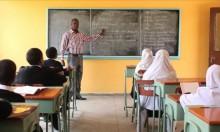"""الشرطة الكينية تغلق مدرسة إسلامية بذريعة """"الإرهاب"""""""