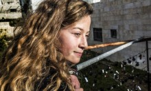 عهد التميمي: طفلة في قبضة الاحتلال