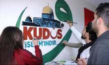 """""""القدس إسلامية"""".. لوحة عبّر فيها سوريون بتركيا عن رفضهم قرار ترامب"""