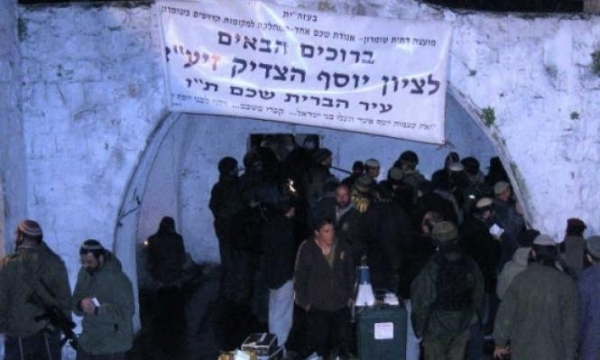 مئات المستوطنين وجنود الاحتلال يقتحمون قبر يوسف بنابلس