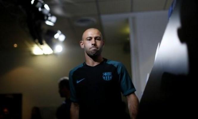 ماسكيرانو يحدد موعد رحيله عن برشلونة