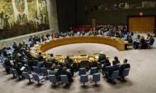 القدس في الأمم المتحدة: من سيردع تهديد ترامب؟