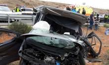 باقة الغربية: إصابة 4 أفراد من عائلة في حادث طرق