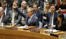 تقرير: الاتحاد الأوروبي ضد إعلان ترامب باستثناء التشيك وهنغاريا