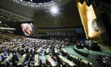 بأغلبية ساحقة: الأمم المتحدة ترفض إعلان ترامب بشأن القدس