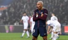 باريس سان جيرمان يبتعد في صدارة الدوري الفرنسي