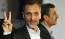 السجن 15 عاما لنائب الرئيس الإيراني السابق