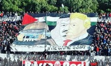 """الجزائر تعتذر للسعوديةعن لافتة """"عين مليلة"""""""