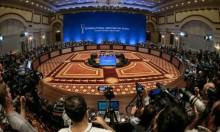 أستانا 8: بدء جولة محادثات سلام جديدة حول سورية