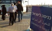 الاحتلال سيمنع فلسطينيين مدينين ماليا دخول البلاد