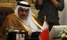 وزير الخارجية البحريني يروج للتطبيع ويهمش القدس