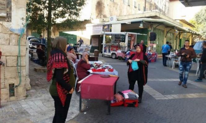 لجنة التجار بالناصرة: محاولات لإفشال مشروع إحياء البلدة القديمة
