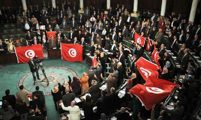 قانون بالبرلمان التونسي يجرم التطبيع مع إسرائيل