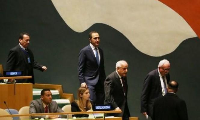 ترحيب فلسطيني بقرار الأمم المتحدة
