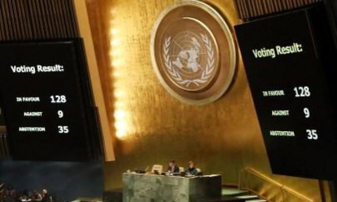 قائمة الدول المصوتة على قرار الأمم المتحدة بشأن القدس