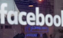 """""""فيسبوك"""" تدخل مجال الإنتاج الموسيقي"""