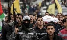 غزة تشيع 3 شهداء بظل تواصل المواجهات