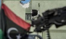 ليبيا: نازحون يقتحمون المجلس الرئاسي بطرابلس