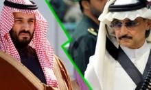 بن سلمان يشترط 6 مليارات للإفراج عن بن طلال