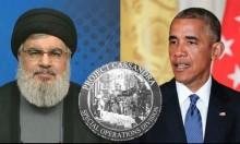 سيشنز يطلب فتح تحقيق بتعامل أوباما بملف ضد حزب الله