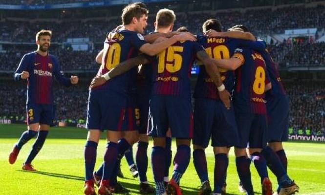 برشلونة يلقن ريال مدريد بثلاثية في عقر داره