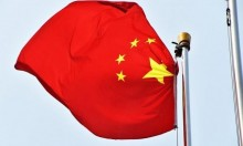الصين تختبر بنجاح أضخم طائرة برمائية في العالم