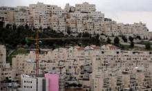 بلدية الاحتلال تصادق على 300 وحدة استيطانية بالقدس