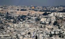 الخارجية الفلسطينية: الخطة الاستيطانية الجديدة تهدف لضم القدس لإسرائيل