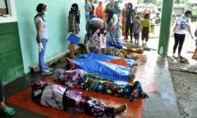 182 قتيلا بعاصفة الفلبين والمئات في عداد المفقودين