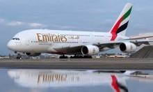 تعليق رحلات شركات الطيران الإماراتية من تونس وإليها