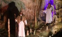 ميلاد السيد المسيح قصة تروى من جديد في كهف بسلوفينيا