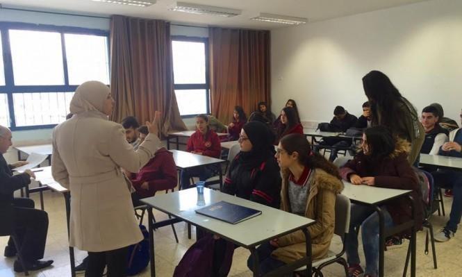 سوق البطالة: خريجات عربيات ينتظرن توظيفهن في المدارس