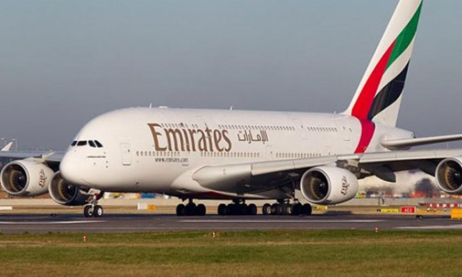 الإمارات تتذرع بالأمن لتبرير منع سفر التونسيات