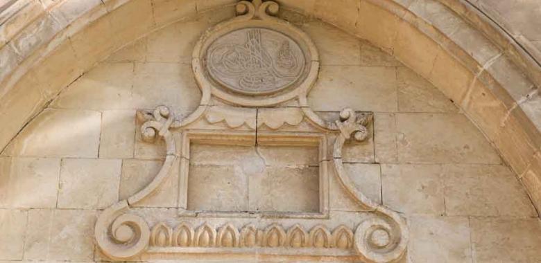 مسجد بئر السبع الكبير ومبنى السرايا...