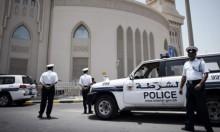 أحكام بالإعدام على 6 بحرينيين