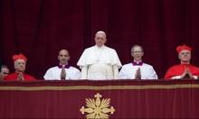 """البابا في """"عِظة الميلاد"""": الشرق الأوسط بحاجة لحل الدولتين"""