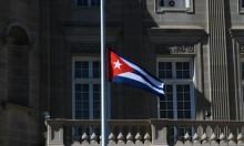 إسرائيل وكوبا أجرتا محادثات سرية لتجديد العلاقات