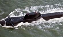استراليا: حل لغز الغواصة المفقودة قبل 103 أعوام