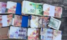 هل تحدد الحكومة المبلغ الذي يمكن دفعه نقدًا؟